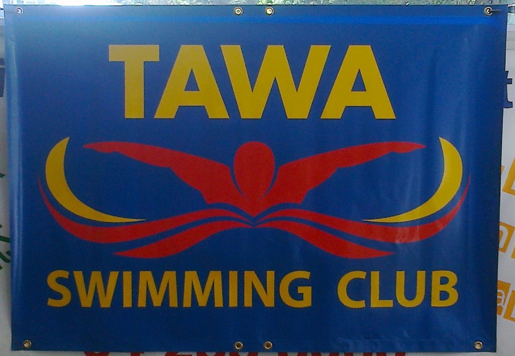 Tawa Swimming Club banner